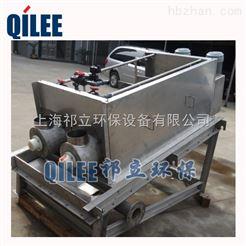 QLD202医疗废水处理叠螺污泥脱水机
