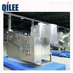 QLD301石油工业废水处理设备叠螺污泥脱水机