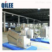 QLD201-油田汙水疊螺式汙泥脫水機