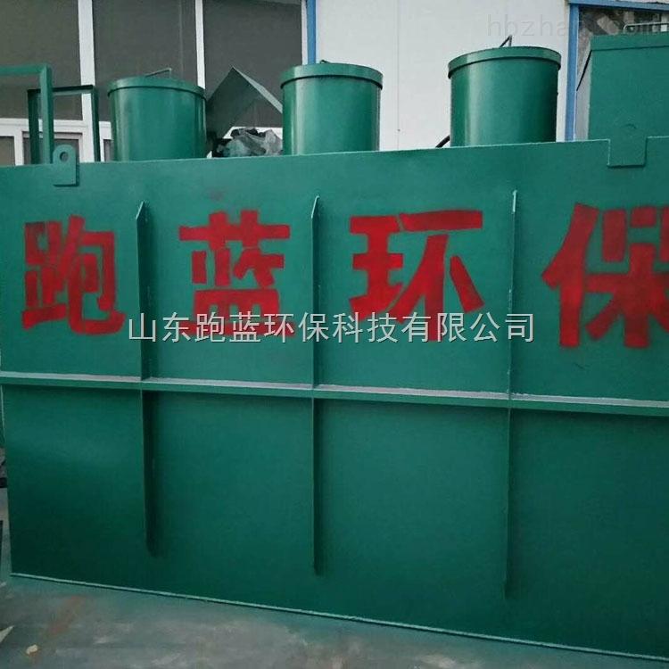 美丽乡村生活污水定制一体化处理设备