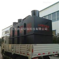 PL旅游景区生活污水定制一体化处理设备