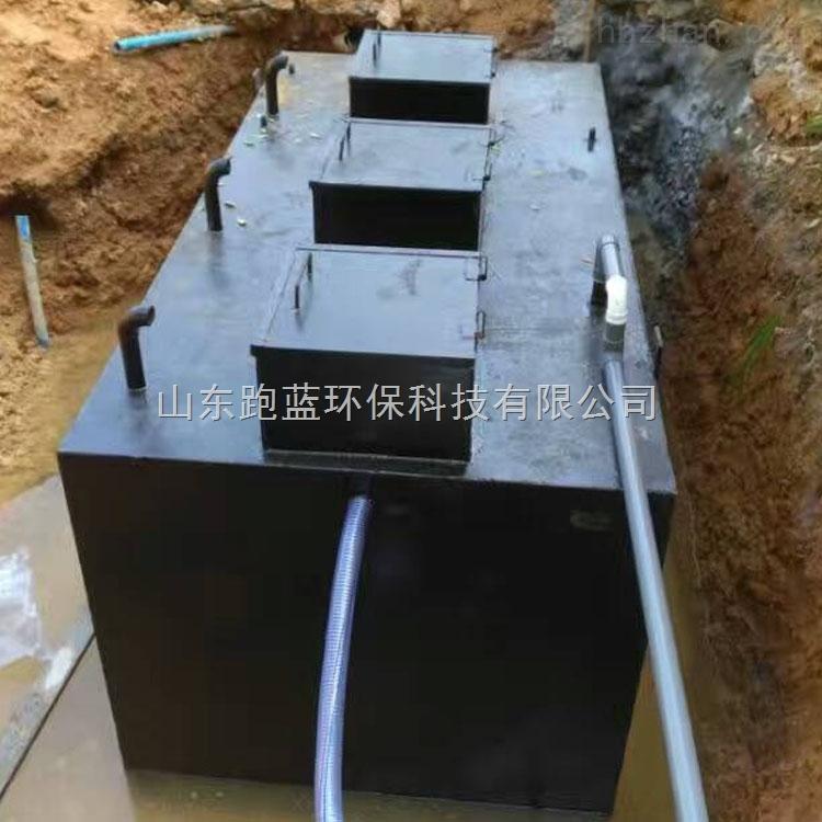 疗养院生活污水定制一体化处理设备