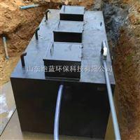 PL疗养院生活污水定制一体化处理设备