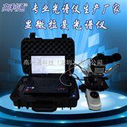 GL-MRS-785-显微拉曼光谱仪785nm激光价格