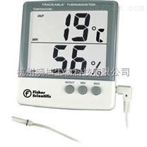 Fisher 濕度溫度計  帶證書
