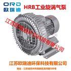 HRB-710-D4灌装机械专用高压鼓风机