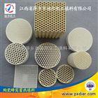 供应优质蜂窝陶瓷