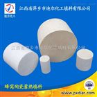 氧化铝蜂窝陶瓷
