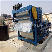 带式压滤机 矿山污水处理设备每小时6000升