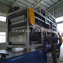 供应潍坊小型环保全自动不锈钢带式压滤机