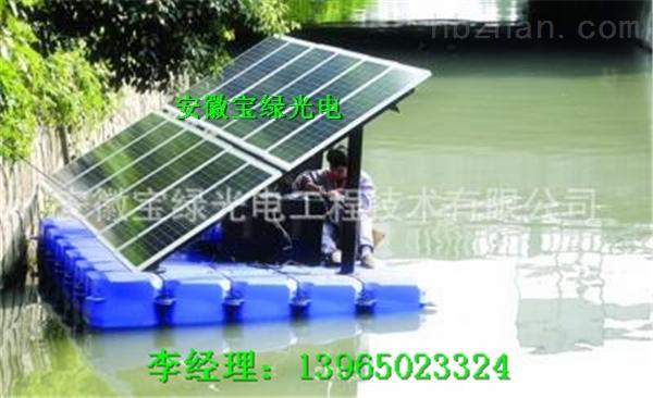 宝绿供应太阳能曝气机