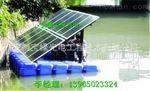 BLTY360宝绿供应太阳能曝气机