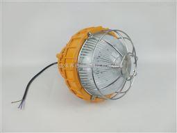 带网罩吸式LED防爆平台灯供应