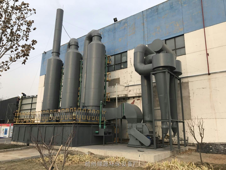 大型塑料黑烟湿式除尘处理系统厂家