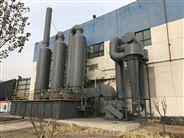 酸堿廢氣處理塔