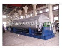 化工污泥專用干燥機