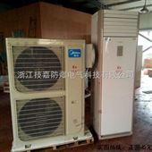 3P防爆空调选型