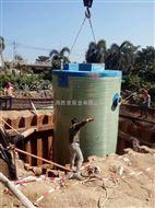 地埋式一体化预制污水泵站供应