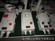 防爆启动器BEQ56-JQ