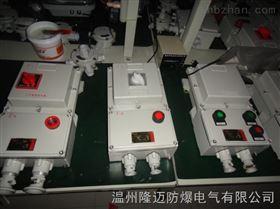 3极热磁断路器箱防爆型GV2电动机保护器