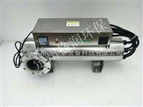 過流式紫外線殺菌消毒器管道處理水量1-5噸