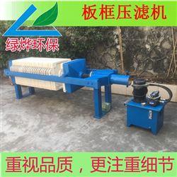 板框厢式压滤机厂家/污泥脱水机