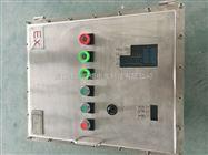 不锈钢防爆动力配电箱