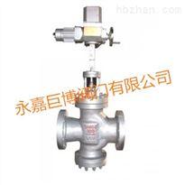 供应Y945Y电动减压阀/巨博制造