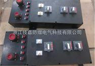 防爆防腐磁力起动器