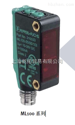 P+F电缆型传感器,ML100-55/25/103/115b/154