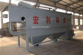气浮沉淀一体机设备气浮设备
