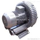 漩涡气泵 旋涡风机 高压气泵