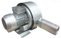 环保旋涡气泵