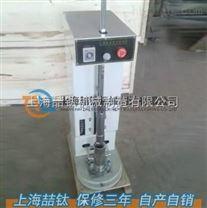 JDM-1電動相對密度儀包退包換