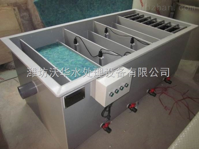 小区污水处理设备报价
