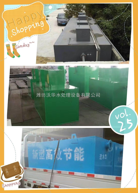 武汉一体化生活污水处理设备