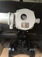 山西电动隔膜阀-G941J