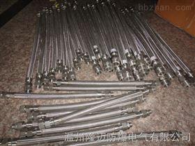 G1/2M不锈钢材质DN20防爆金属软管1米每根