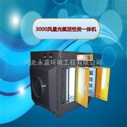 山东菏泽烤漆房喷漆房有机废气吸附装置活性炭吸附箱