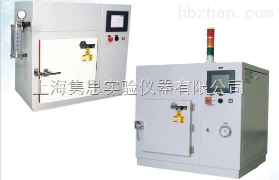 HMDS预处理系统