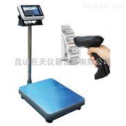 FWN-B20S-60公斤带扫描记录条码称重电子秤
