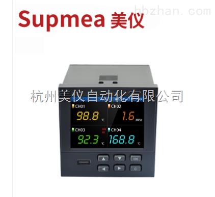 SUP9600-无纸记录仪