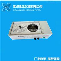 磁力攪拌水浴鍋