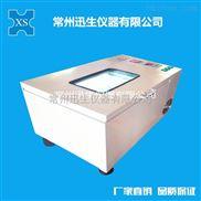 XSYC-500-6-恒温摇床