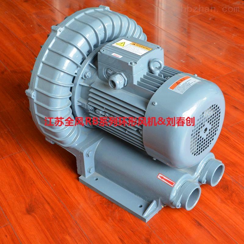 全风高压鼓风机厂家/中国台湾高压风机
