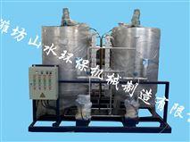 上海磷酸盐加药装置产品原理及优点
