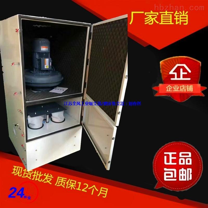 气缸抖动式工业吸尘器
