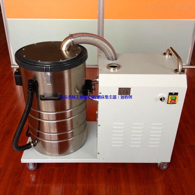 移动式高压集尘机