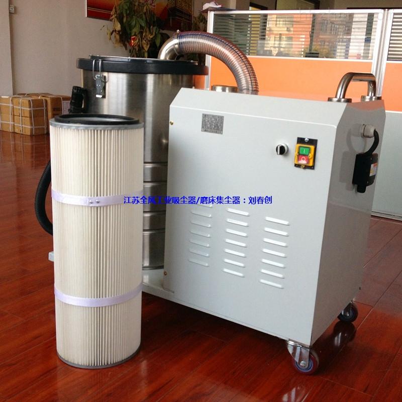 磨床工业集尘器/固定式粉尘防爆吸尘器