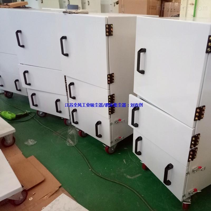 分离式工业吸尘器